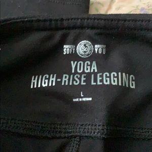 SO Pants - So Brand Leggings!